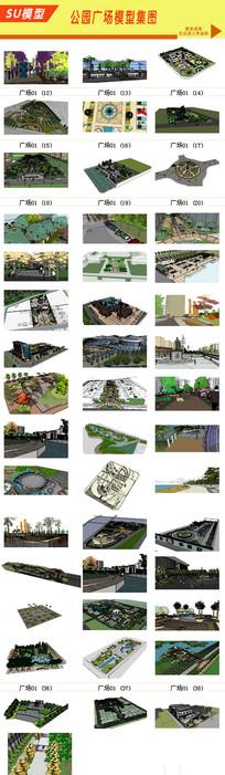 园林广场景观模型设计 skp
