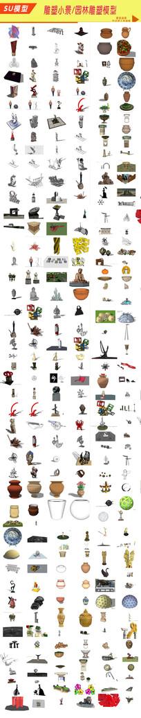 园艺雕塑小品 公园雕塑艺术品