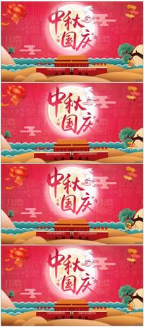 中秋国庆ae模板
