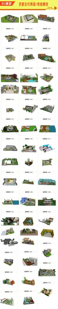 别墅建筑模型 别墅模型设计
