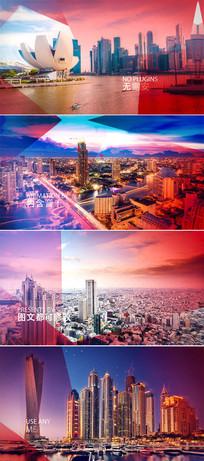 大气城市宣传片模板