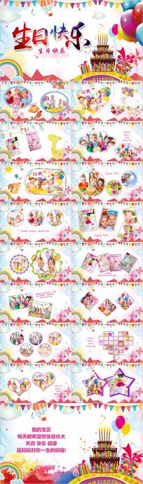 儿童成长生日快乐庆典电子相册PPT