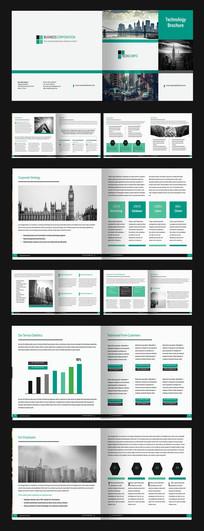 方形高端绿色企业画册