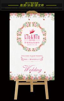 粉色水彩花卉婚礼迎宾水牌