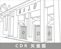 复旦大学线描装饰图片 CDR