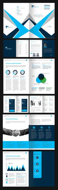 高端蓝色科技企业画册
