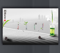 古湖龙井茶叶海报