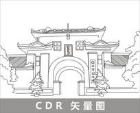 桂林靖江王府线描装饰图片