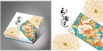 国色天香月饼礼盒包装