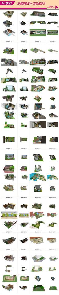 花园别墅 别墅 花园模型