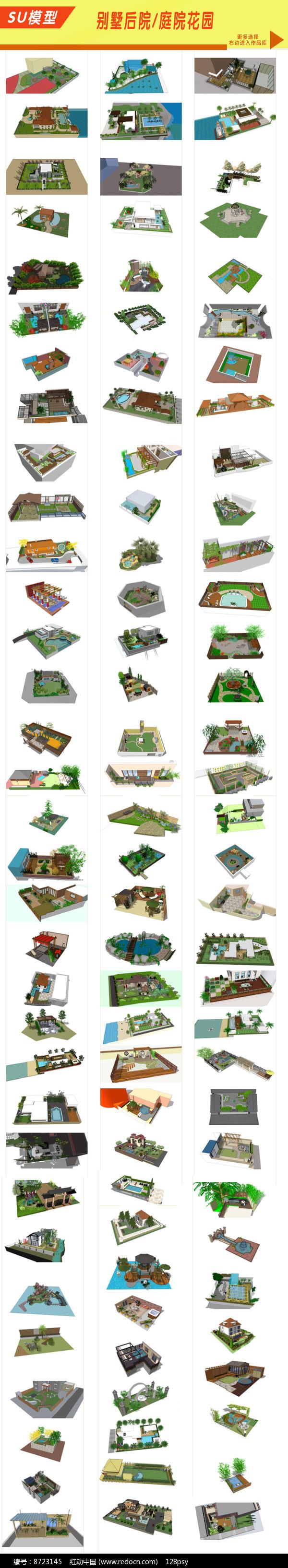 花园庭院 私家别墅 庭院花园 图片
