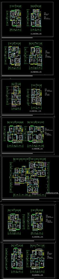 家居户型CAD平面设计