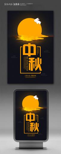 简约思乡中秋节海报设计