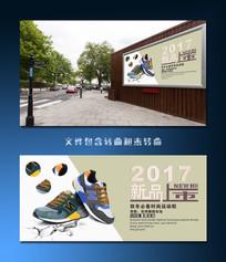 简约运动鞋新品上市海报