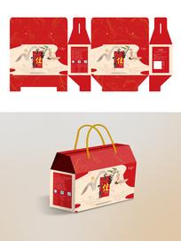 节日送礼食品礼盒包装设计