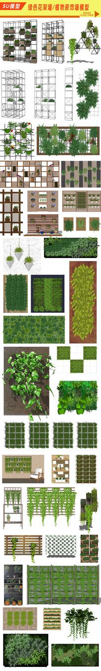 绿色植物墙装饰品