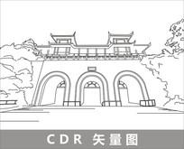 南京玄武门线描装饰图片