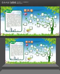 树形企业文化墙合作客户照片墙