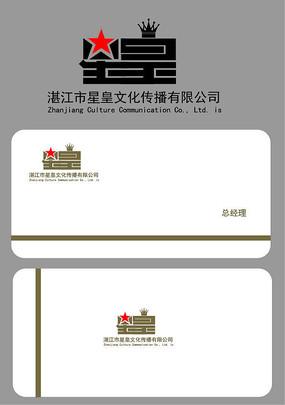 文化传播公司标志设计