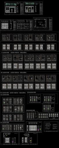 衣柜衣帽柜合集CAD图纸