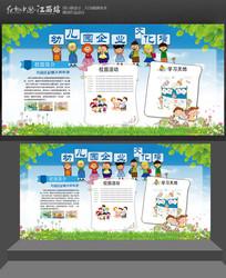 幼儿园企业文化墙宣传栏展板