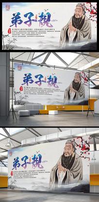 中国风弟子规系列展板