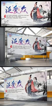 中国风泛爱众弟子规系列展板