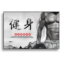 中国风水墨健身运动海报设计