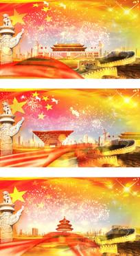 歌唱祖国我爱你中国国庆节背景视频