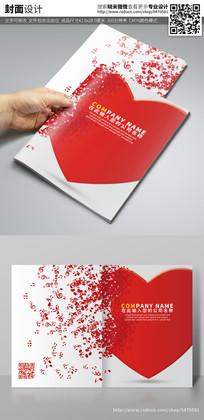 简洁红色桃心音乐封面设计
