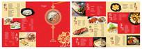 节日折页菜单设计