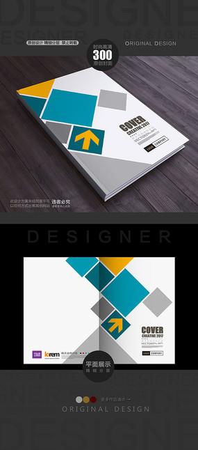 几何图案商务画册封面