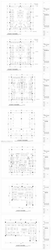 沙发展厅CAD平面方案布置图