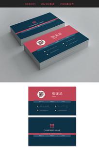 时尚红蓝深色商务名片模板