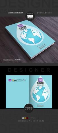 水源规划书籍封面
