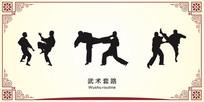 武术套路散打拳击体育运动展板