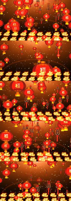 中国结福灯笼民族风节日舞台视频