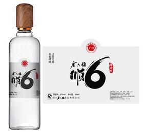 白酒简约透明包装瓶贴 CDR