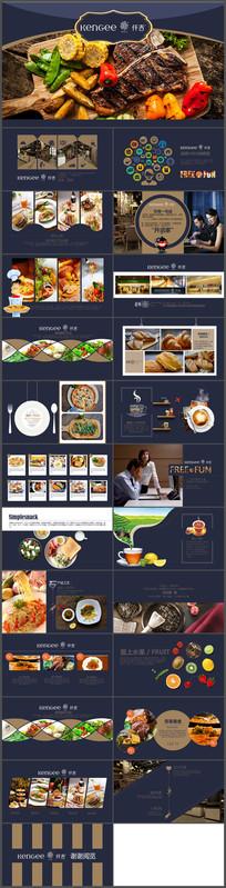 餐饮美食营销通用PPT模板