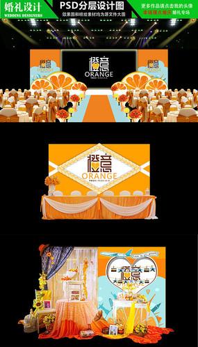 橙色水果婚礼效果图设计源文件