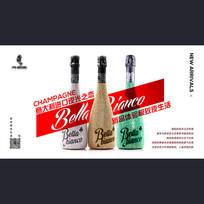 高端欧美香槟海报设计