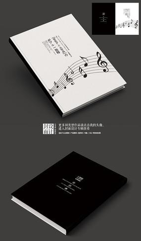 创意个性音符音乐书籍封面 PSD