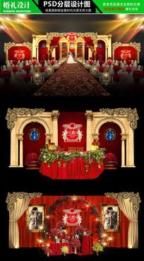 红金色欧式豪华婚礼舞台设计