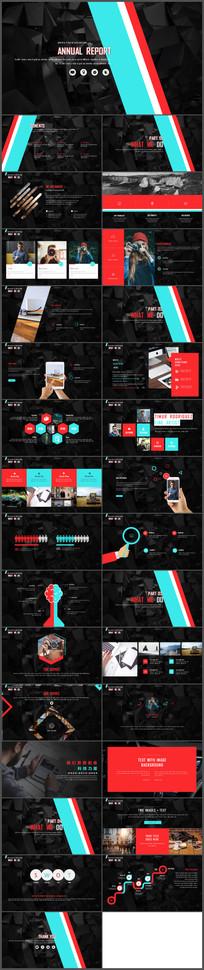 红蓝科技科技公司通用PPT模板