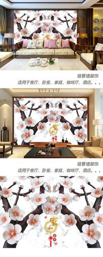家和富贵梅花浮雕背景墙