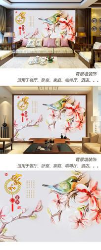 家和花鸟浮雕背景墙 PSD