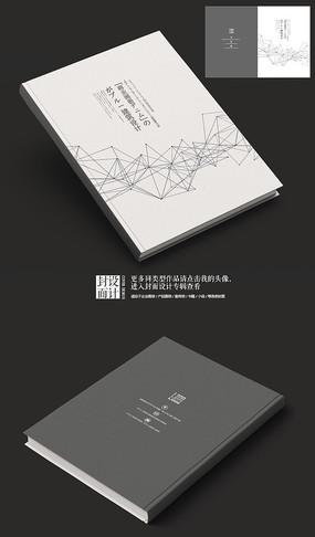 建筑设计抽象宣传册封面 PSD