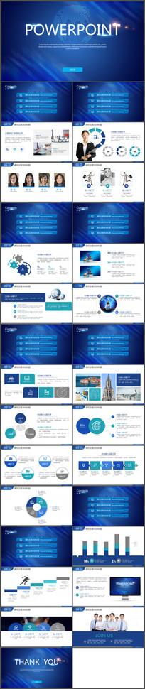 蓝色科技扁平炫光PPT模板