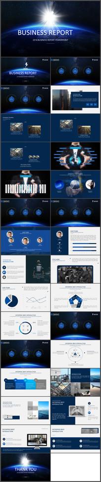 蓝色科技动态流星PPT模板