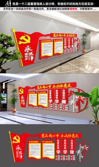 立体党员活动室党建文化墙模板